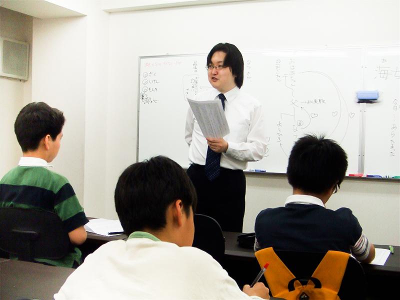 ジーニアス(中学受験専門塾)